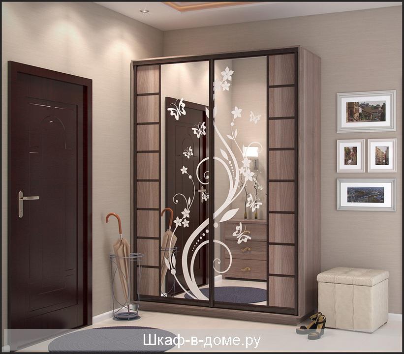 Придумай дизайн своей комнаты