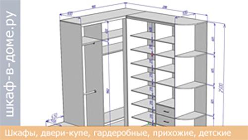 Чертеж углового шкафа с тумбой
