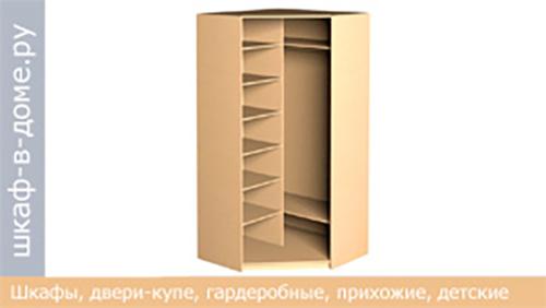угловой шкаф купе 1200х1200