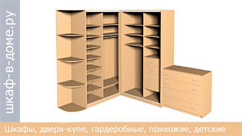угловой шкаф купе с комодом