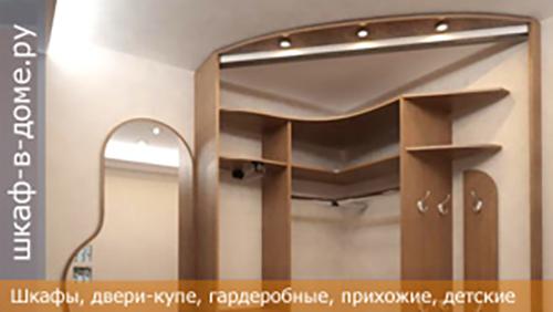 трапециевидные шкафы купе фото